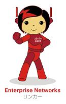 Cisco image 2
